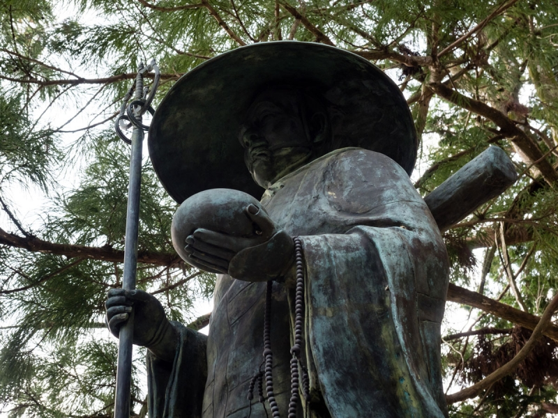 Kobo Daishi Bronze, Shikoku